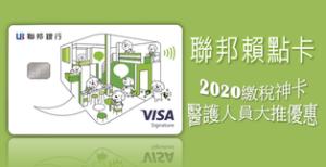 2020LaiDianCard