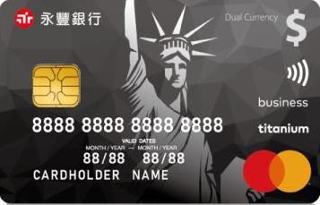 2020信用卡-永豐幣倍卡