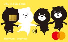 2020信用卡-用山Ubear信用卡