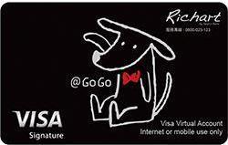 2020信用卡-台新GOGO卡