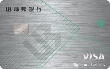2020信用卡-聯邦賴點卡